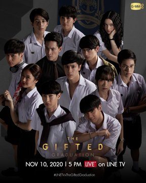 The Gifted -  (2018)