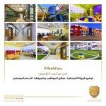 Image for the Tweet beginning: توفير البيئة المناسبة للموهبة والإبداع