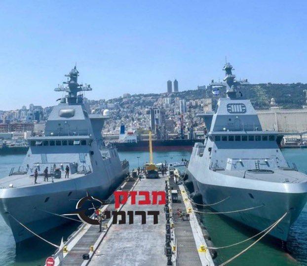 Twee nieuwe korvetten -Magan en Oz- zijn in Haifa aangekomen. De in Duitsland gebouwde schepen worden in Israel van bewapening voorzien. https://t.co/m1VSjjIRlU
