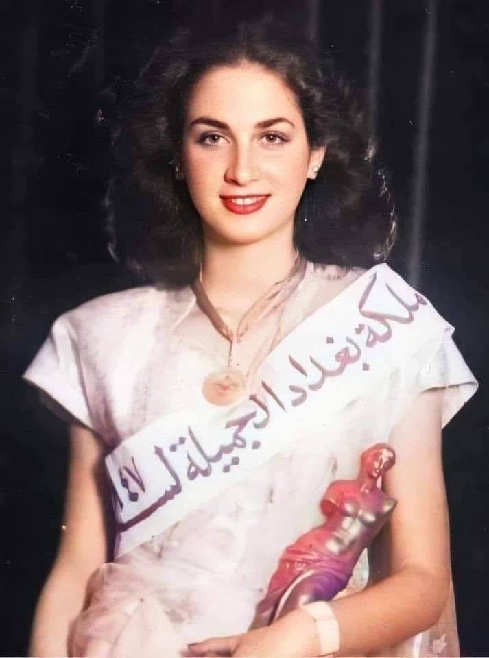 """العراقية اليهودية """"رينيه دنكور"""" ملكة جمال العراق لعام 1947. …"""