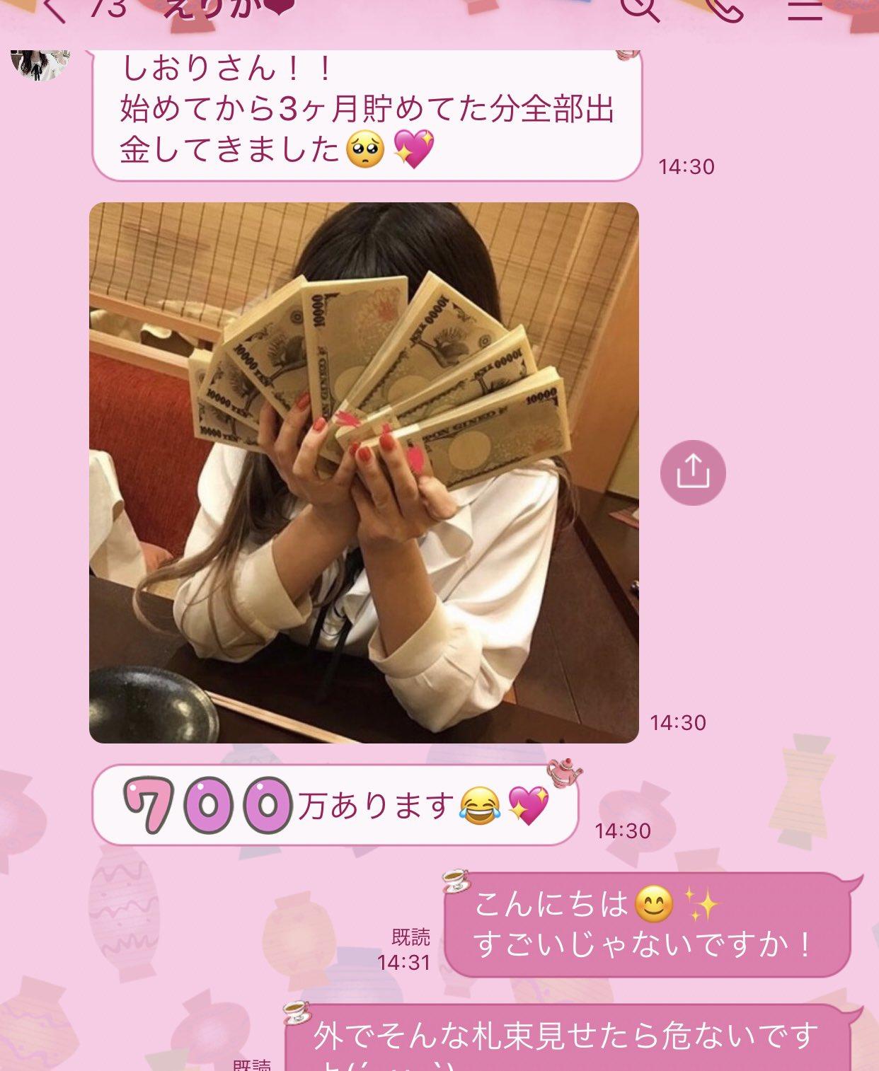 酒気帯び運転 Photo,酒気帯び運転 Twitter Trend : Most Popular Tweets