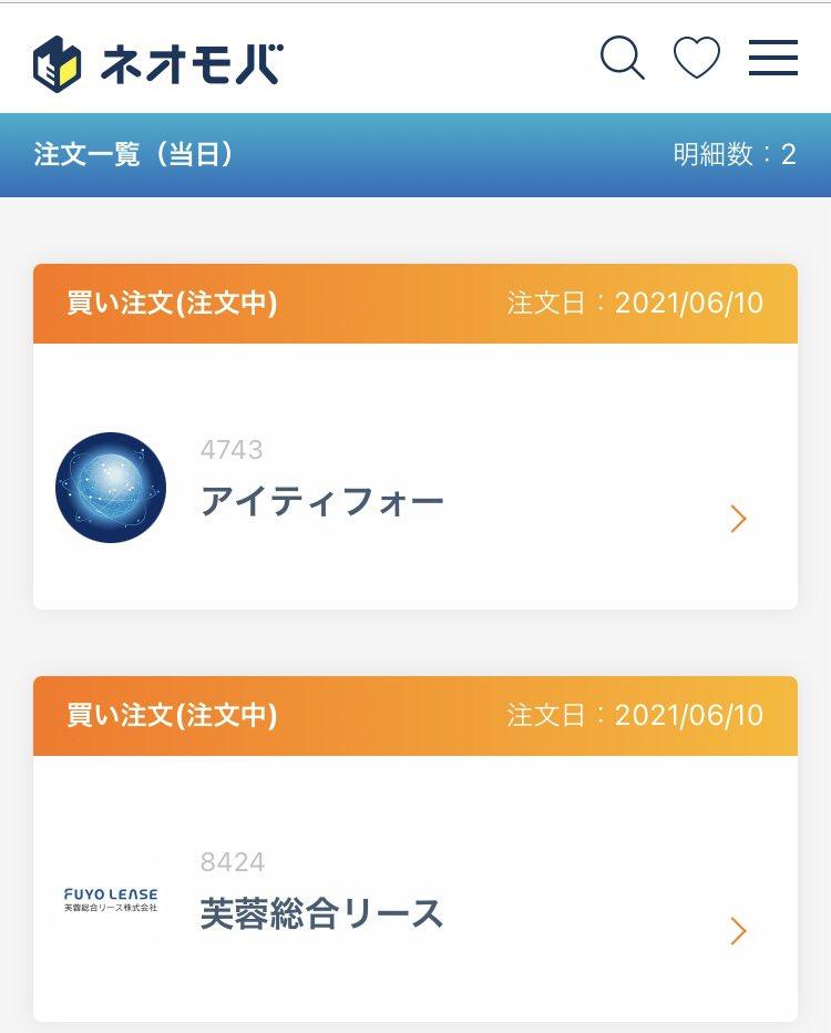 株価 アイティフォー (株)アイティフォー【4743】:企業情報・会社概要・決算情報