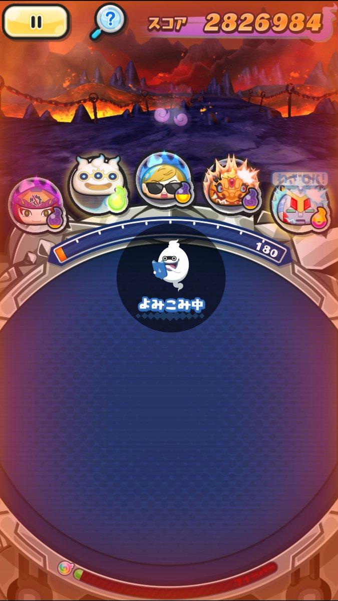 ガッコウ ガー ぷにぷに 「妖怪ウォッチ ぷにぷに」でアニメ「妖怪学園Y」との連動イベントが開催中