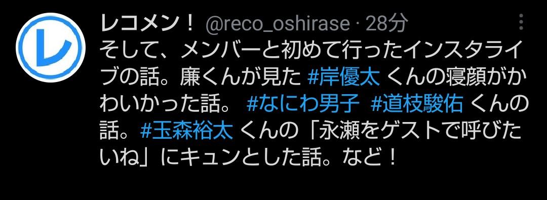 #庭ラジ Photo,#庭ラジ Twitter Trend : Most Popular Tweets