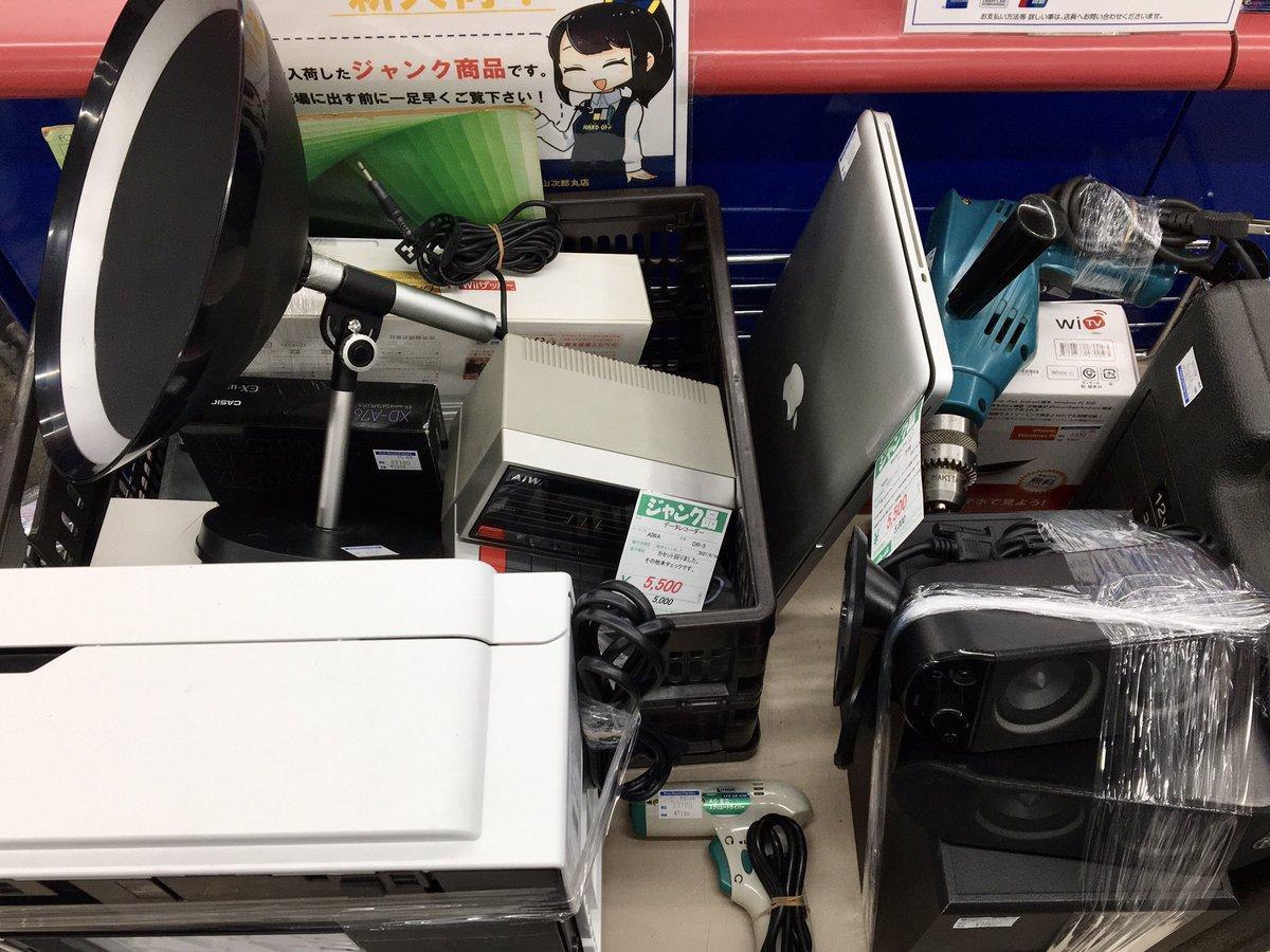 ハードオフ和歌山次郎丸店の画像