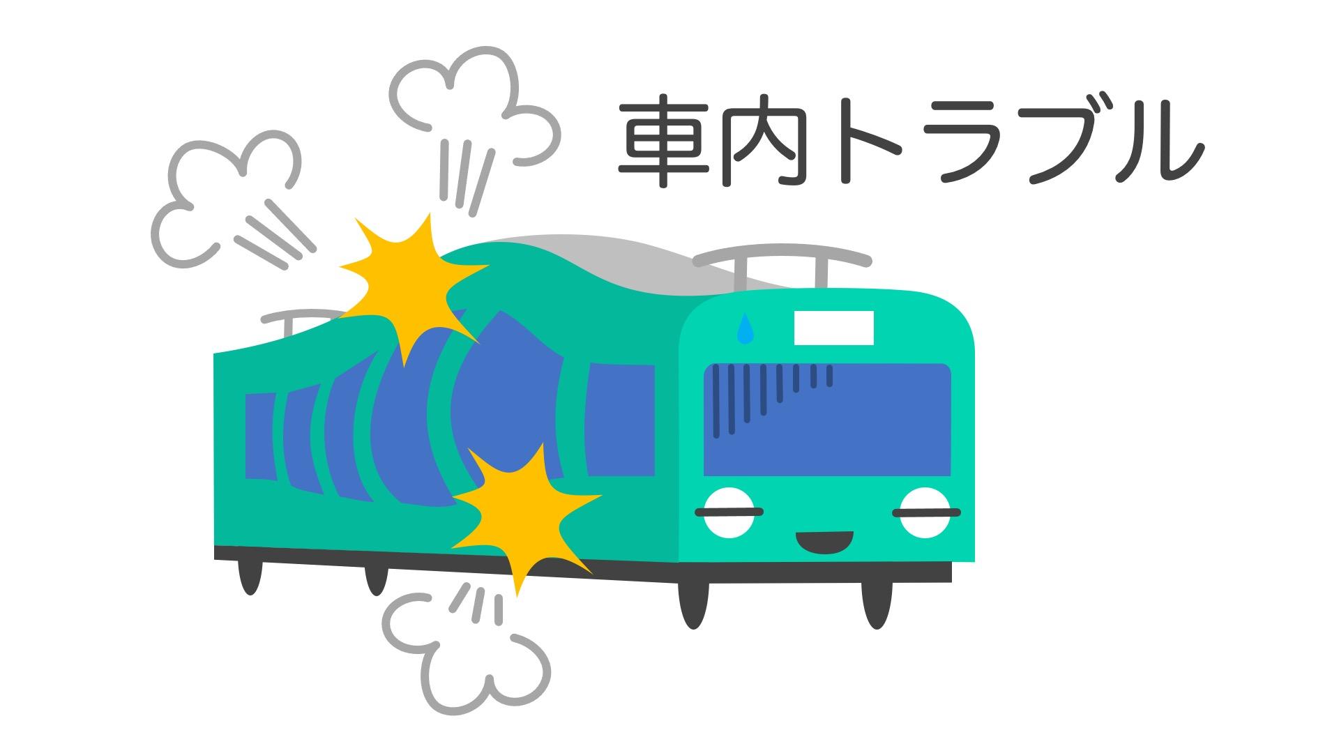 画像,【京浜東北線・根岸線】京浜東北線は、大船駅での車内トラブルの影響で、大船~南浦和駅間の大宮方面行き一部列車に遅れがでててぴえん🥺 https://t.co/cS…