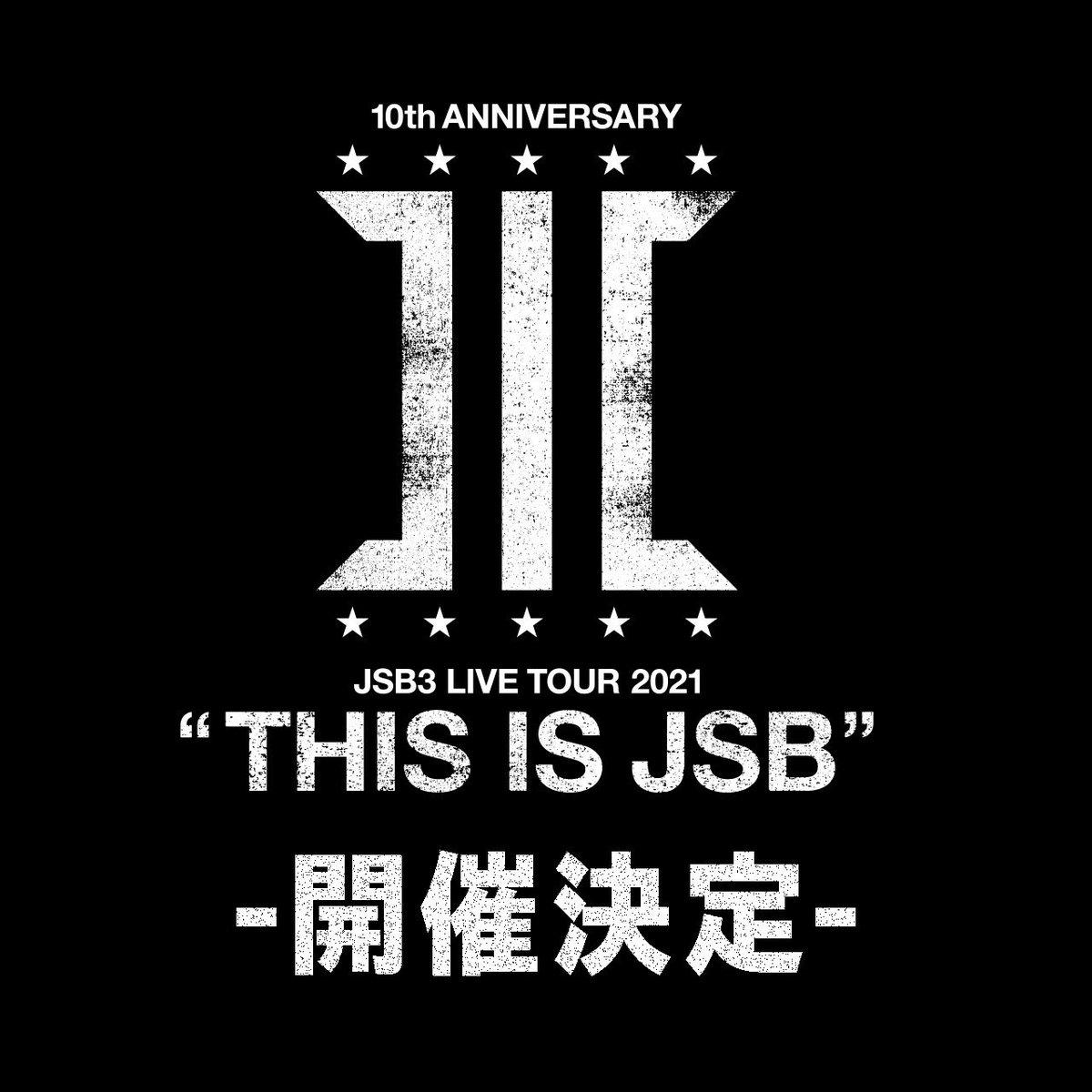 解禁‼️ #JSB3