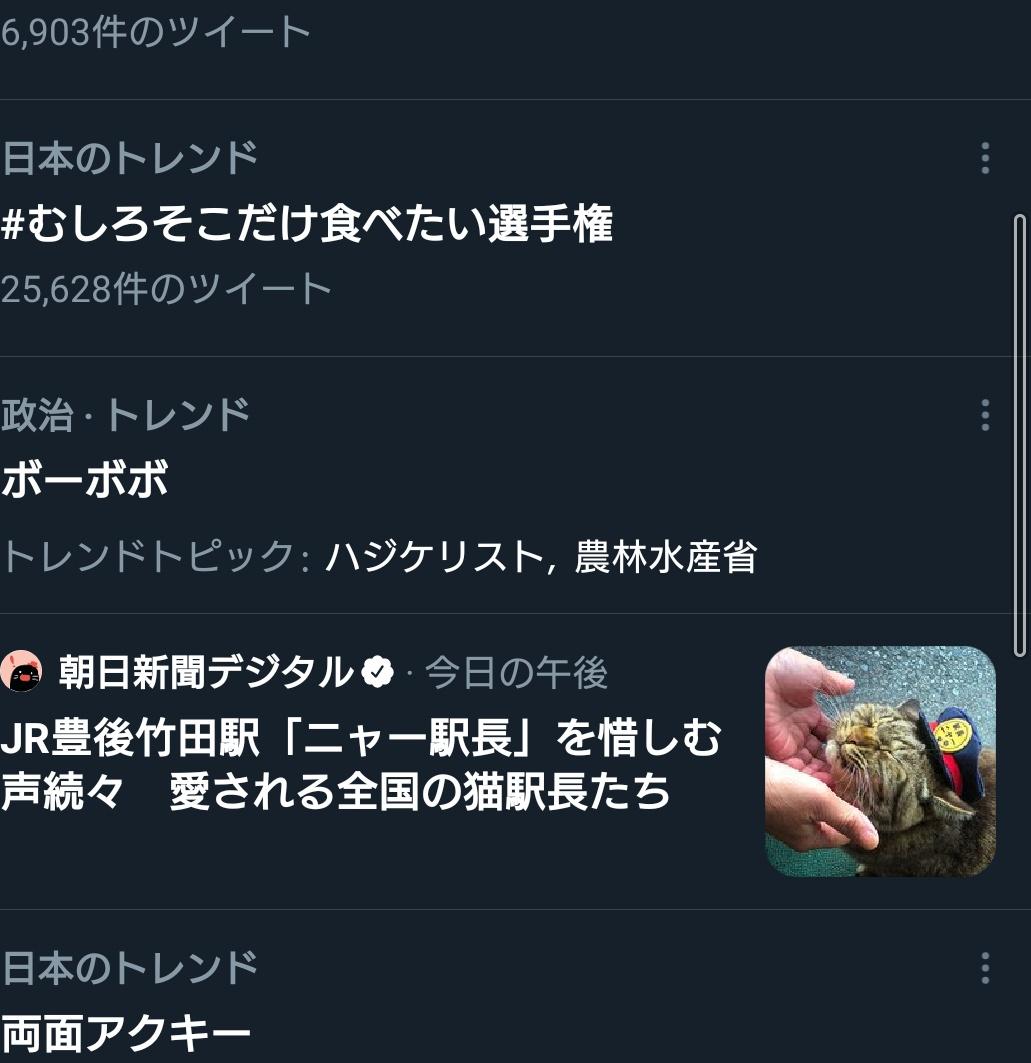 ボーボボ Photo,ボーボボ Twitter Trend : Most Popular Tweets