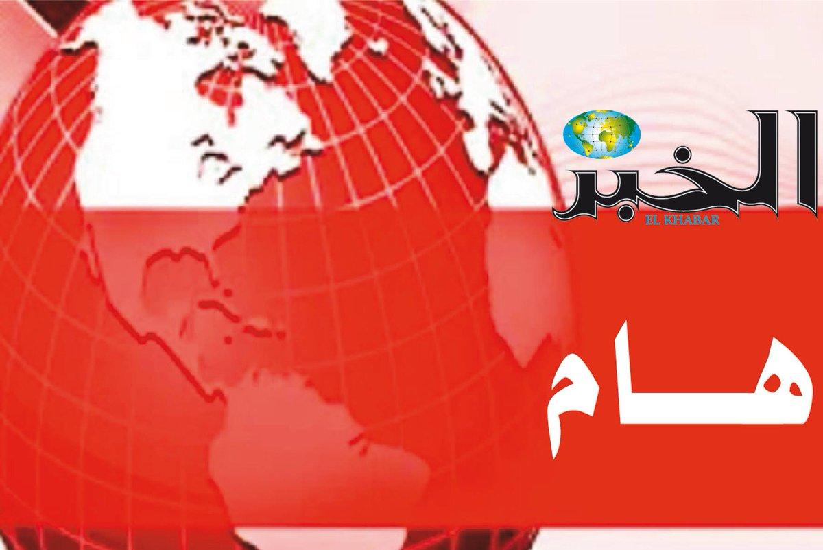 """الرئيس الفرنسي إيمانويل ماكرون يعلن نهاية عملية """"برخان"""" لمكافحة الإرهاب في منطقة الساحل"""
