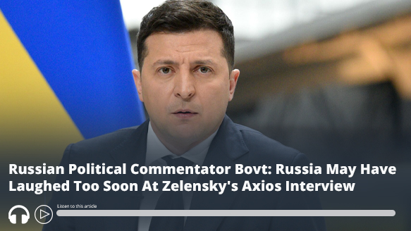 #Russian Political Commentator Bovt: #Russia May Have Laughed Too Soon At Zelensky's Axios Interview – Audio of report here https://t.co/R8785yAsjI #MEMRI https://t.co/fA8BrBkoiN