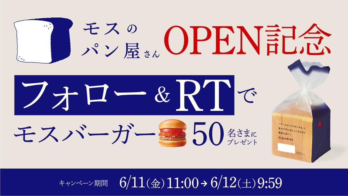 @mos_burger's photo on Bubu