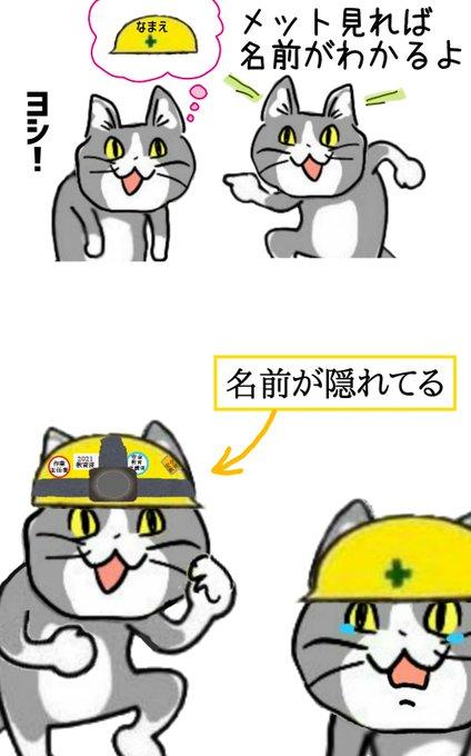 erui_LEの画像