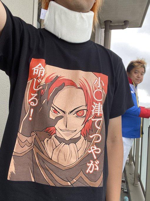 John_tsumoriの画像