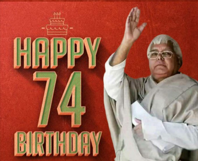 RJD A&N Islands wishes Shri.Lalu Prasad Yadav Ji, our National President, a Very Happy Birthday.