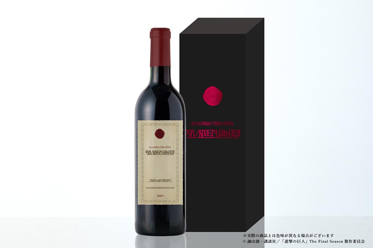 [閒聊] 巨人新商品 馬萊的紅酒