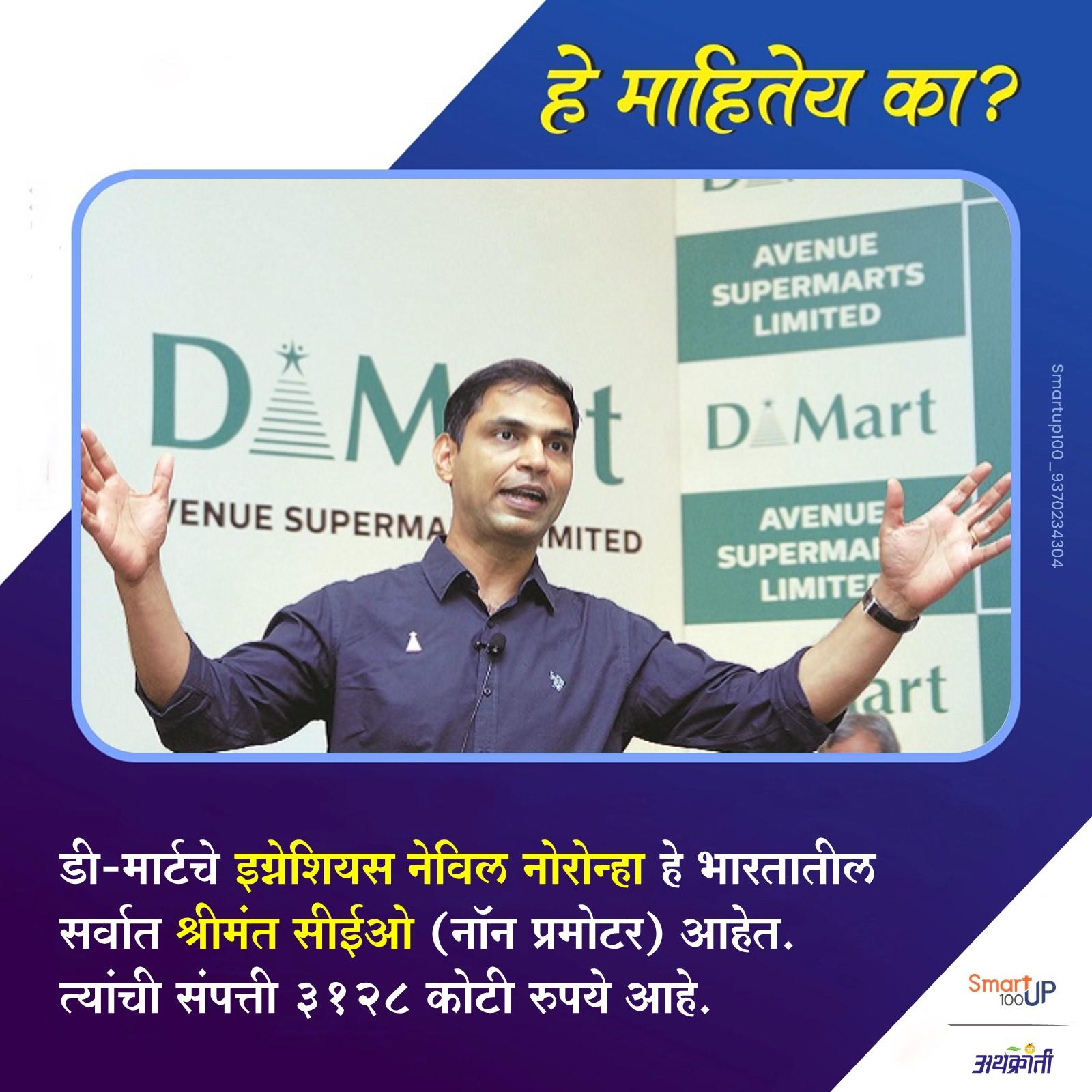 Medical treatment at Mumbai मुंबई येथे वैद्यकीय उपचारा