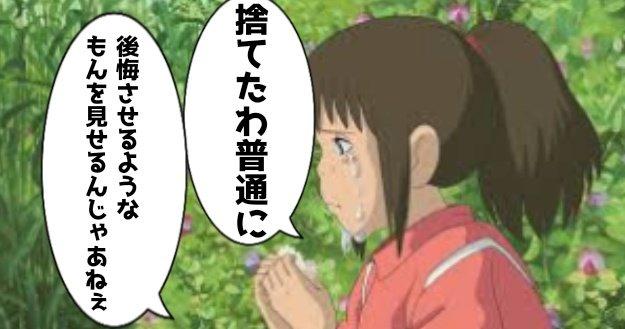 毛根女子さんの投稿画像