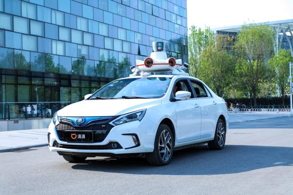 SoftBank, Uber, Tencent set to reap rewards from Didi IPO Photo