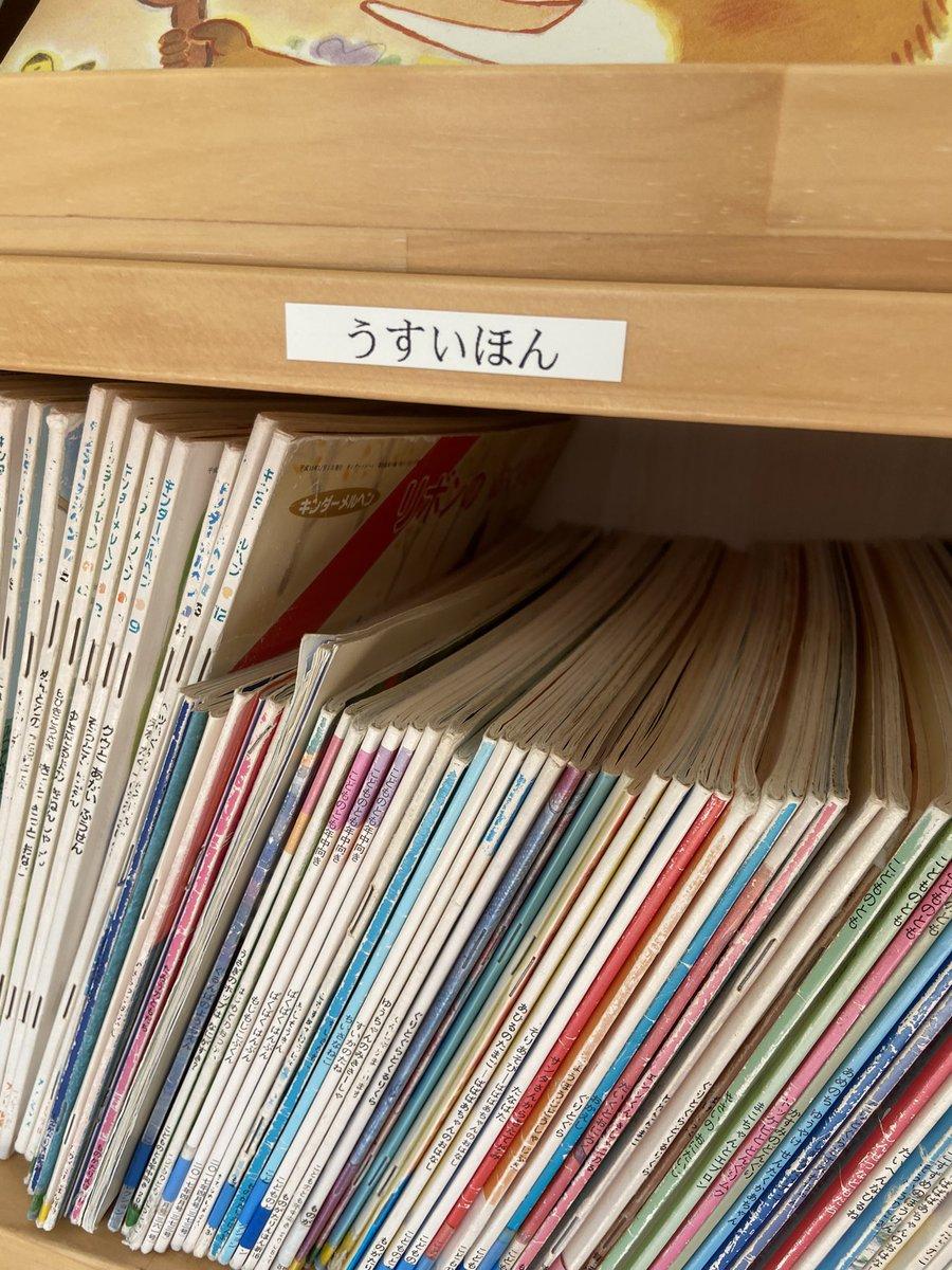 DJ HIROMASA/まちゃさんの投稿画像