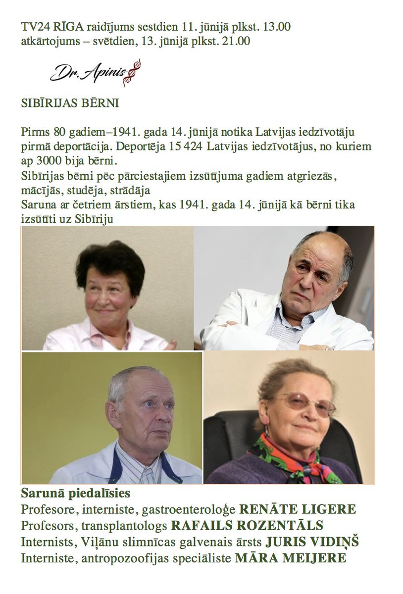 PeterisApinis photo