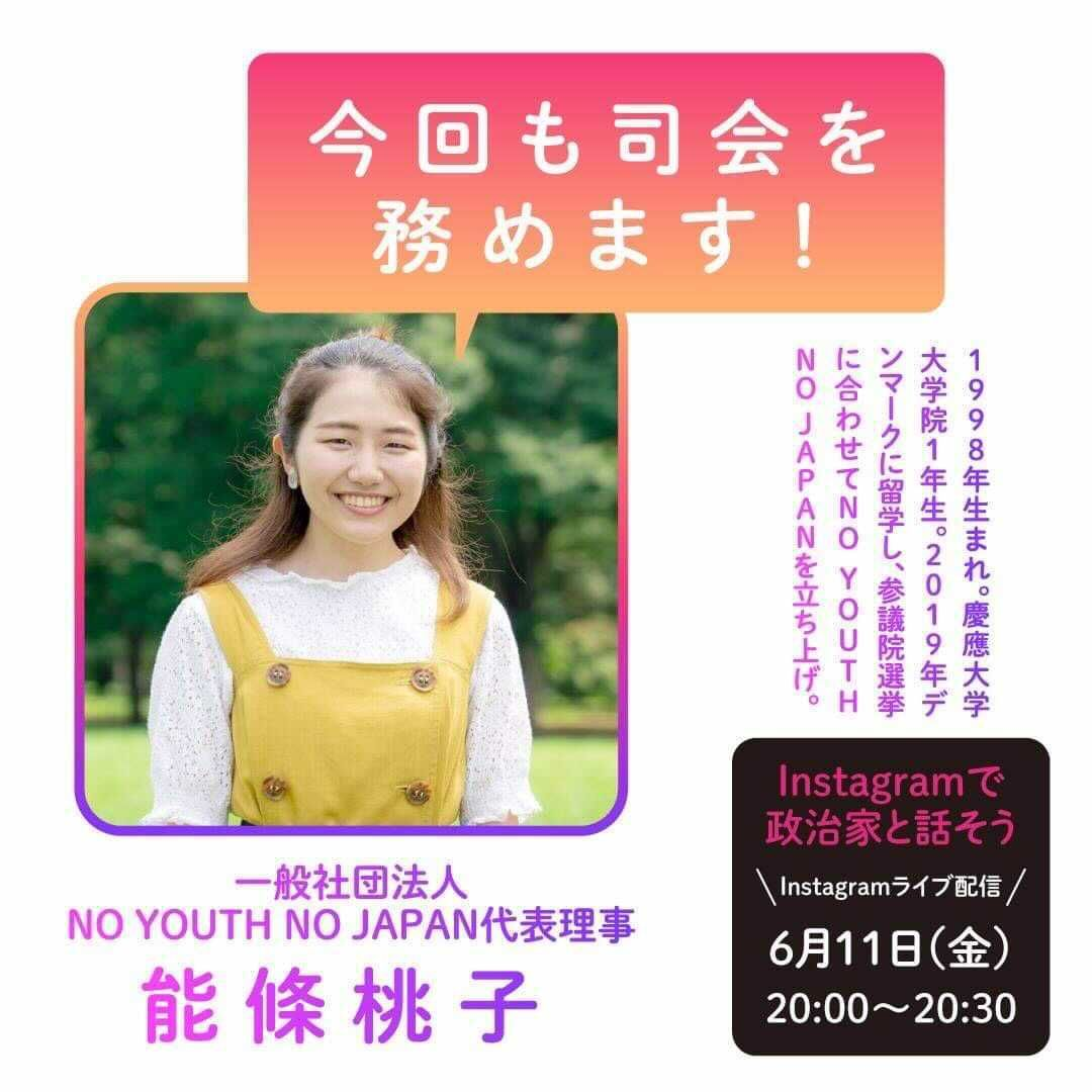 NO YOUTH NO JAPAN on Twitter: