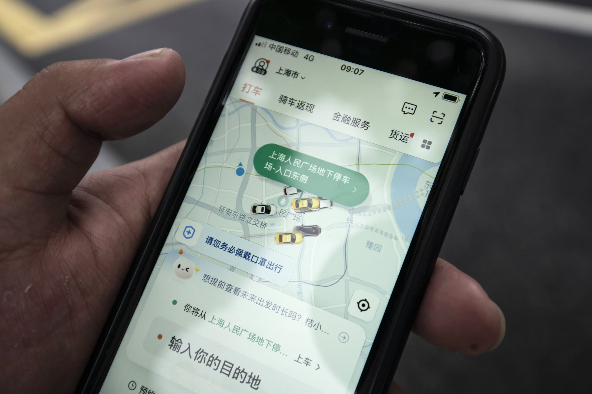 Ride-hailing giant Didi wants to be more than just the Uber of China Photo