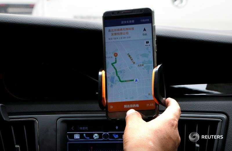 From @Breakingviews: Didi is embarking on an ultimate IPO road test, say @ywchen1 and @sharonlamhk https://t.co/nky9M7e0hW https://t.co/KLBXBJvT2F