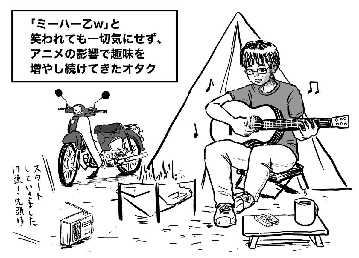 福田ナオ絵さんの投稿画像