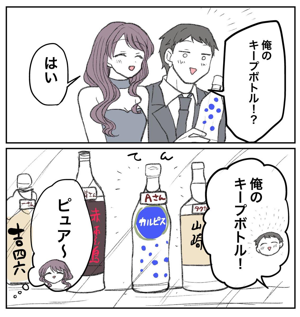 ヒマチの嬢王9巻 🎉発売中さんの投稿画像