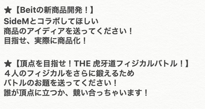 【315プロNight!】#SideM #315ナイト  7月放送 1回目・2回目のパーソナリティは、 Beitから梅原裕一郎さん、高塚智人さん、 THE 虎牙道から小松昌平さん、濱野大輝さんでお届けします! ふつおたや、各ユニットコーナー宛のお便りもお待ちしています  ▶︎▶︎ imas_sidem@bandainamcoarts.co.jp