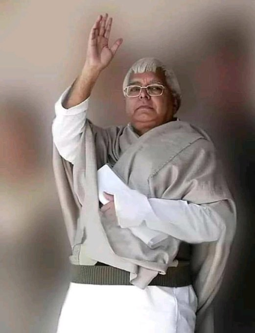 Happy Birthday To You RJD Supremo@ Lalu Prasad Yadav ji