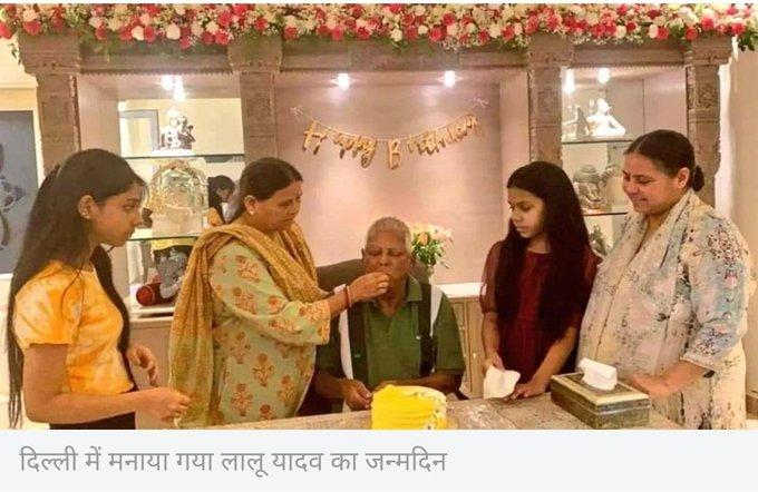 Happy Birthday to lalu prasad yadav chacha ji, aap hamesha haste rahiye