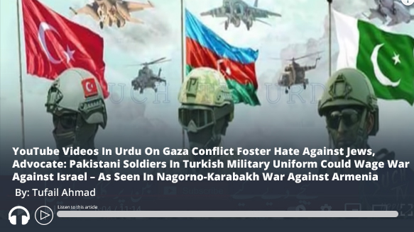 #YouTube Videos In Urdu On #Gaza Conflict Fostered Hate Against Jews, Advocated: Pakistani Soldiers In Turkish Military Uniform Could Wage War Against #Israel – Like Seen In Nagorno-Karabakh War Against Armenia – Audio of report here https://t.co/EOpV0LC8jh #MEMRI https://t.co/FIrCszXVK2