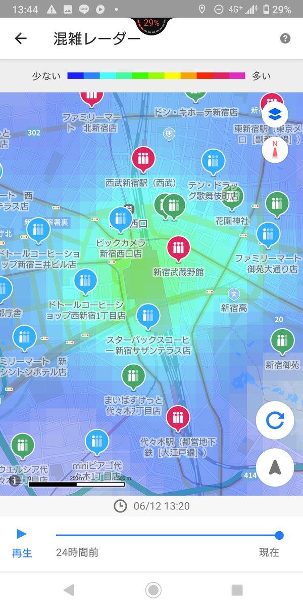 混雑 レーダー マップ ヤフー Yahoo! MAP「混雑レーダー」、20分前の混雑状況が確認可能に