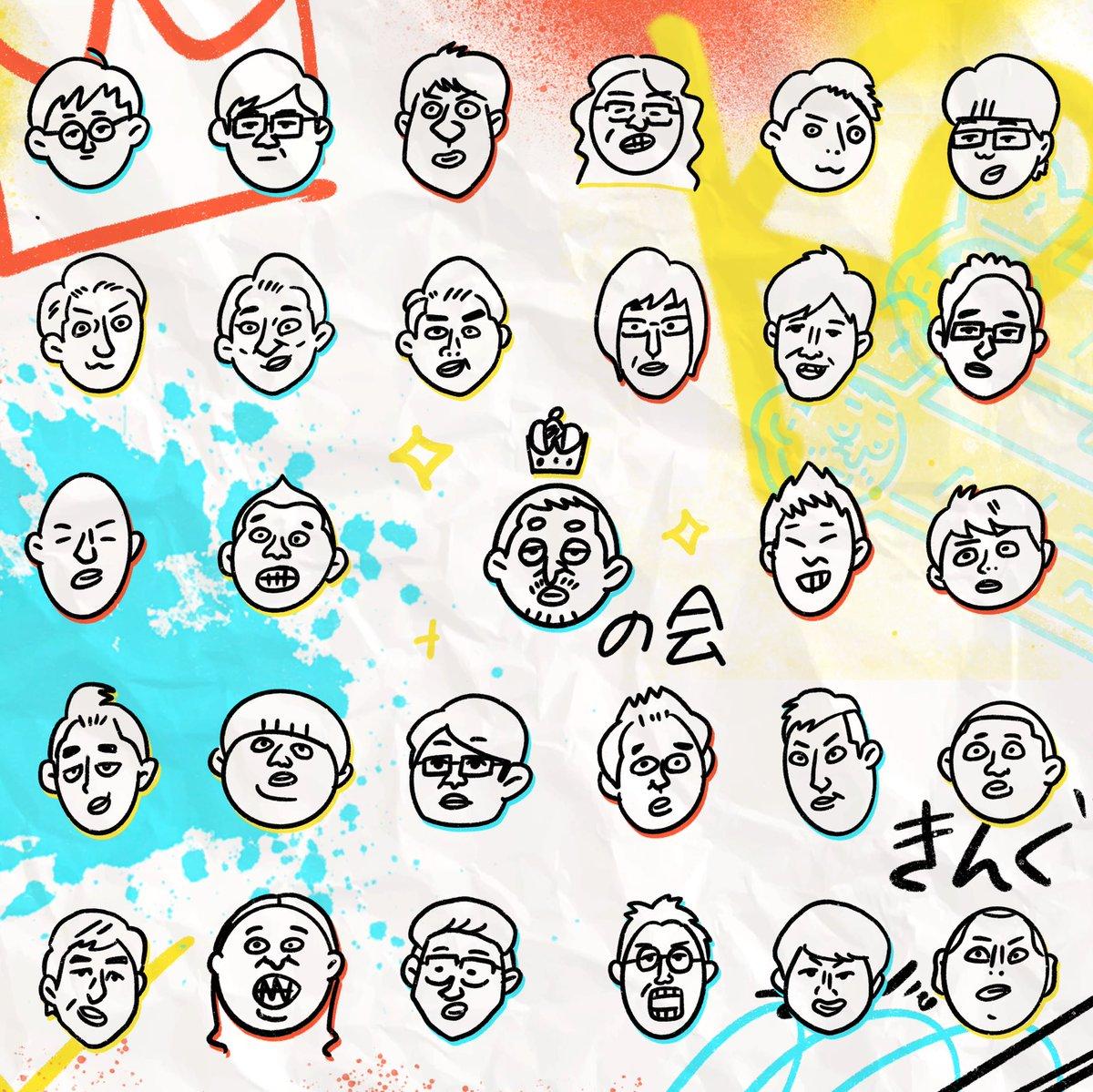 【#改訂】 @junoson @shinba_pdb 嵐のアルバム「Popcorn」の 相葉コーンくんの似顔絵を KOCの会風に描いてみましたしん。 #嵐 #キングオブコントの会 #KOCの会 #似顔絵