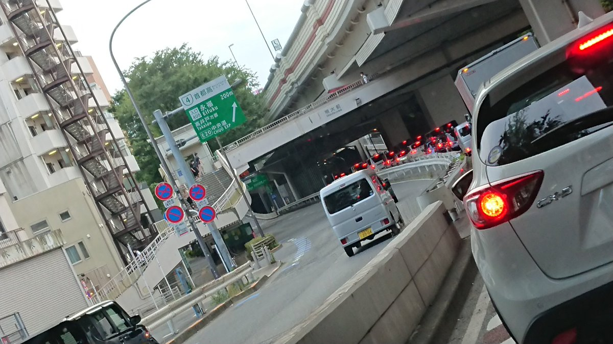 事故 甲州 街道 【事故】東京・渋谷区本町付近の甲州街道で事故発生!「タクシーと自家用車が激突、自家用車の安否不明」・・・現地の情報がtwitterで拡散される
