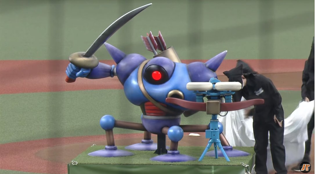 野球の始球式にドラクエのキラーマシンが登場!