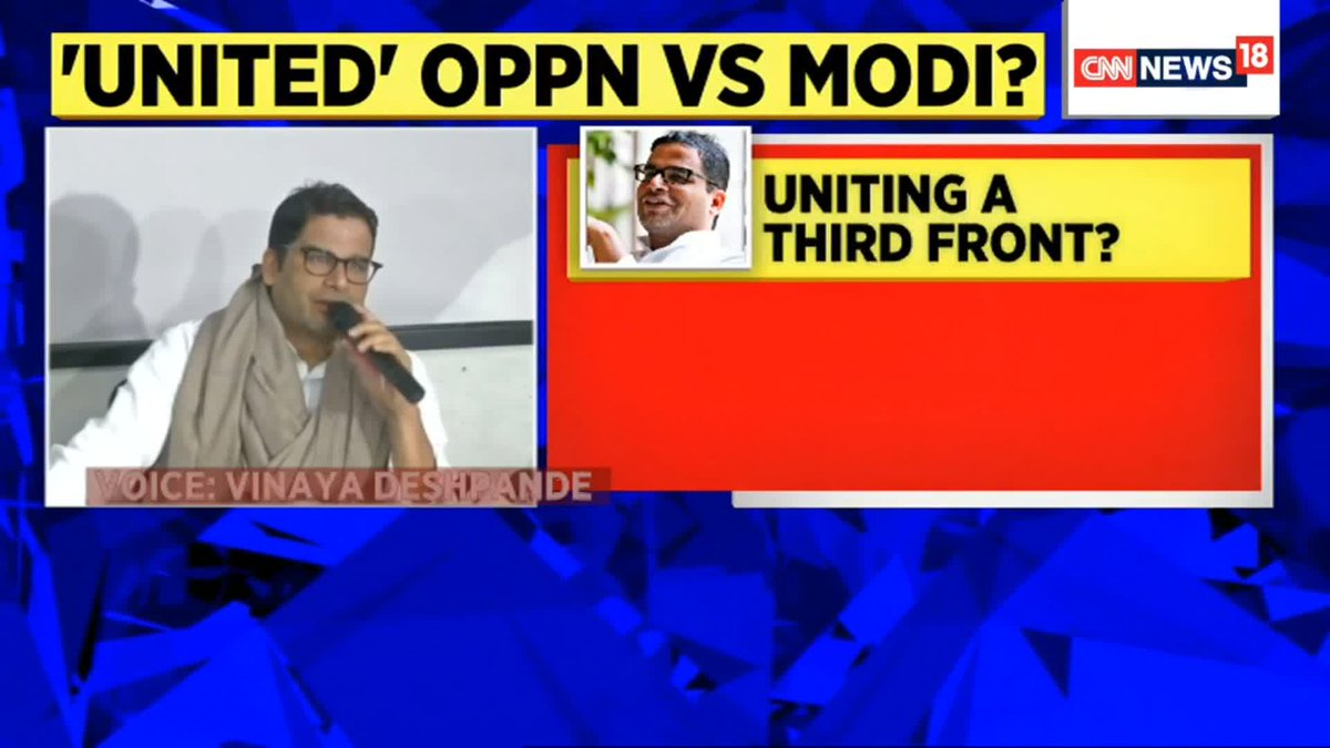 Is Sharad Pawar trying to unite the opposition ahead of 2024, who will lead this united front?  @payalmehta100 shares more details with @ridhimb https://t.co/OuQieTxeOQ
