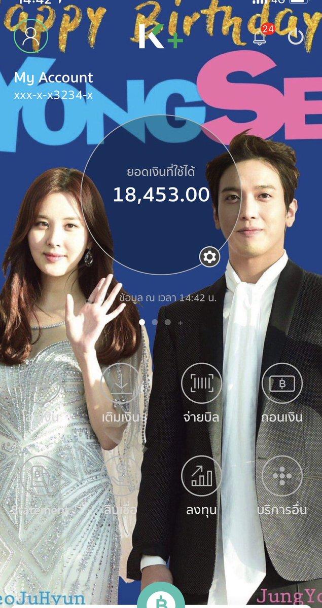 yongseo 2021 dating)