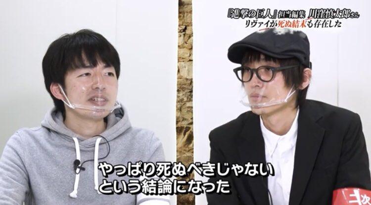 shingeki no kyojin levi ackerman death muerte