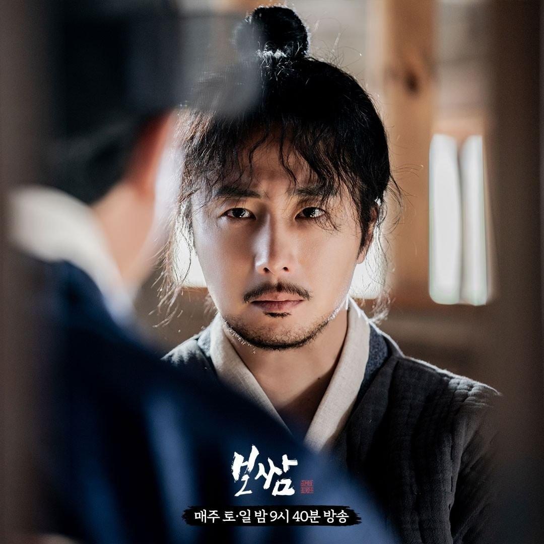 RT @infodrakor_id: Still cut drama MBN #BossamStealingFate: #JungIIWoo #KwonYuRi #ShinDongMi #LeeJunHyeok 😍 https://t.co/rz00ewqx5v
