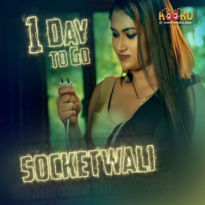 Download [18+] SocketWali (2021) S01 Hindi Complete Kooku App WEB Series 720p [550MB] HDRip