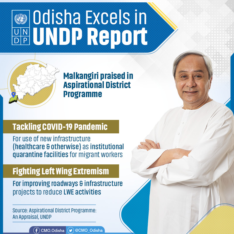 The UNDP report also praised Malkangiri district for improving roadways & infrastructure projects to reduce LWE activities, and use of new infra (healthcare & otherwise) as institutional quarantine facilities for migrant workers to tackle #COVID19. #OdishaLeads https://t.co/54SeY3RbaN