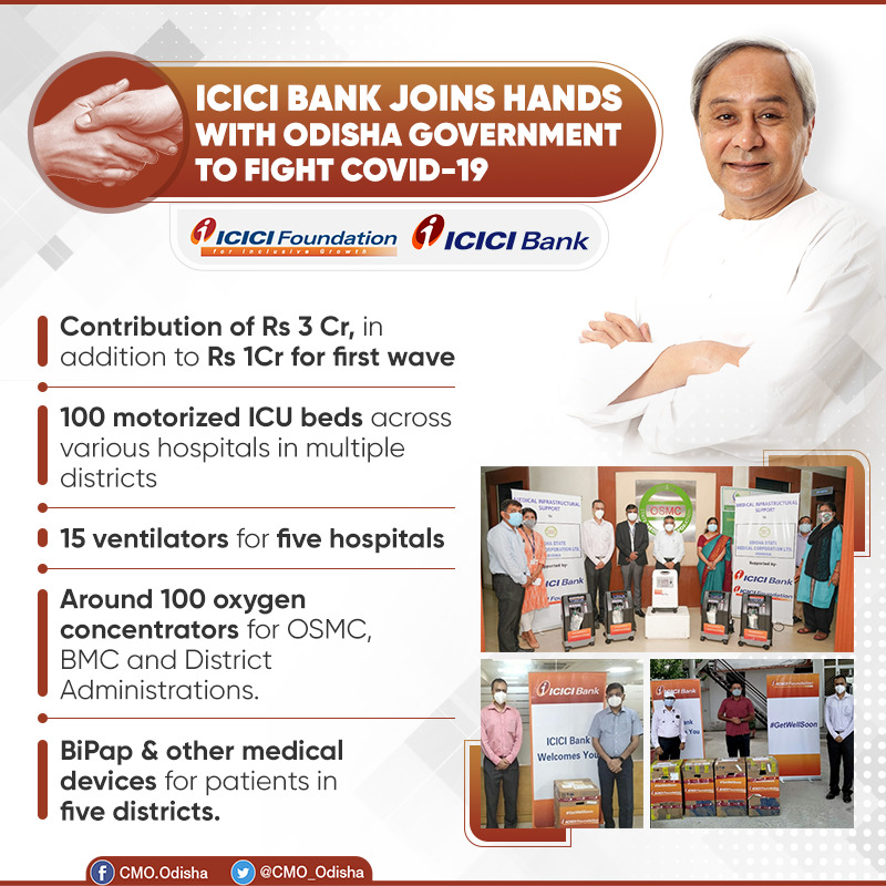 CM @Naveen_Odisha has appreciated @ICICIBank & @ICICIFoundation for their support in #Odisha's fight against #COVID19 pandemic. Their contribution of ₹3Cr in addition to ₹1Cr for first wave & medical equipment will strengthen the state in its ongoing battle against #COVID19. https://t.co/aIXc4L1USN