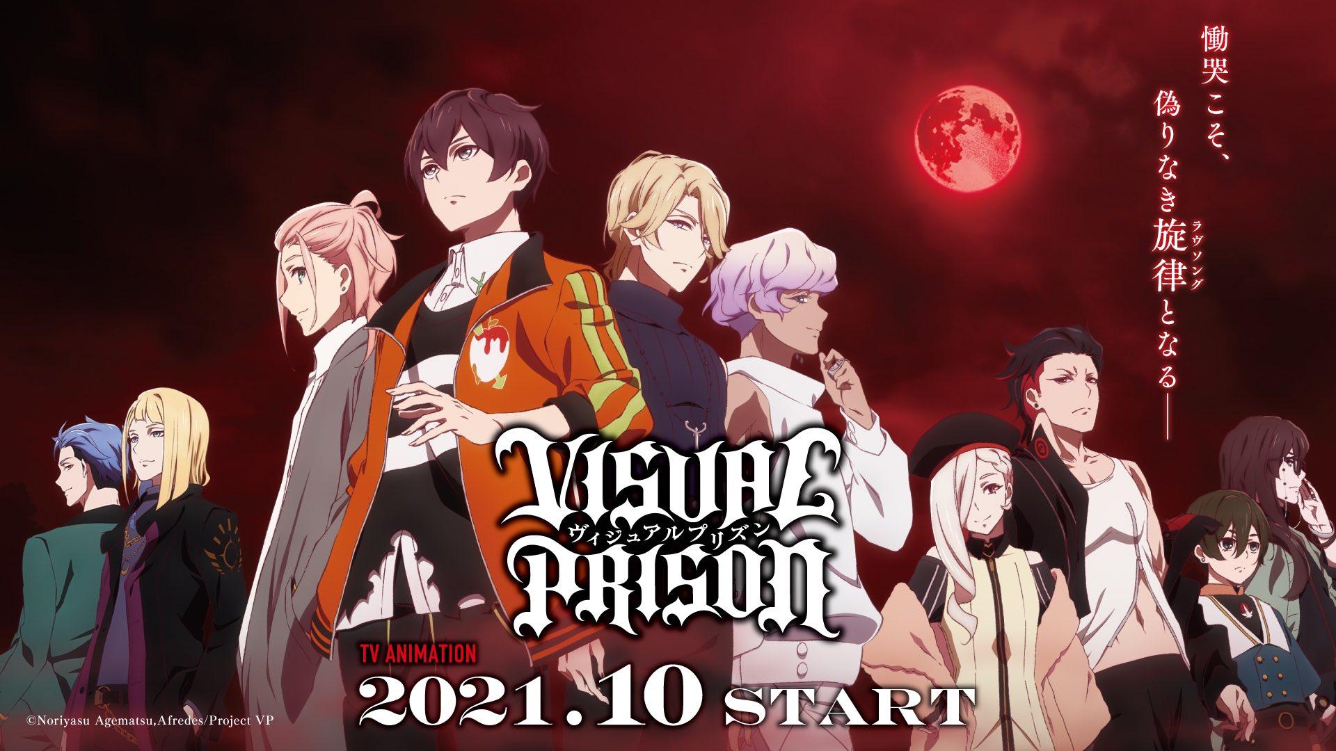 Visual Prison anime vampire visual kei music