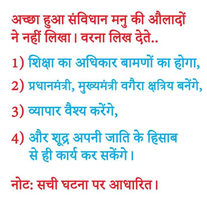 #End_Casteism_In_IIT https://t.co/L8rZ4hS8iF