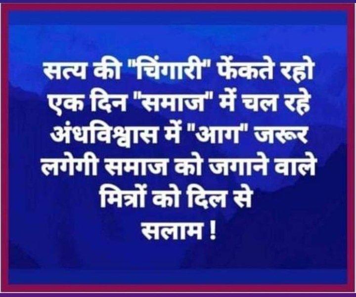 #End_Casteism_In_IIT https://t.co/jOliAAWN6I