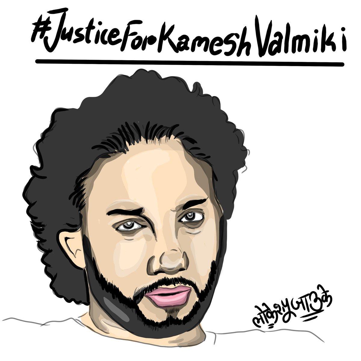 पढ़ो,तुम्हारी सूखी रोटी गिद्ध लपकते क्यों हैं. पूछो, मां-बहनों पर यों बदमाश झपटते क्यों हैं,  लड़ना पढ़ना सीख लो ओ रोज मरने वालो.......  #JusticeForKameshValmiki @amarvalmiki91 @Profdilipmandal @HansrajMeena @lyricshitposts @rajat_lohat @HimanshuValmi13 @Sumitchauhaan https://t.co/slqJdQxdek