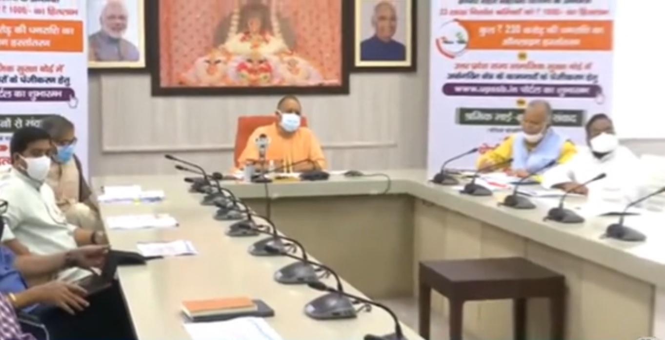 उत्तर प्रदेश के मुख्यमंत्री योगी आदित्यनाथ ने कोविड की रोकथाम और इलाज के लिए प्रभावी व्यवस्था जारी रखने के निर्देश दिए