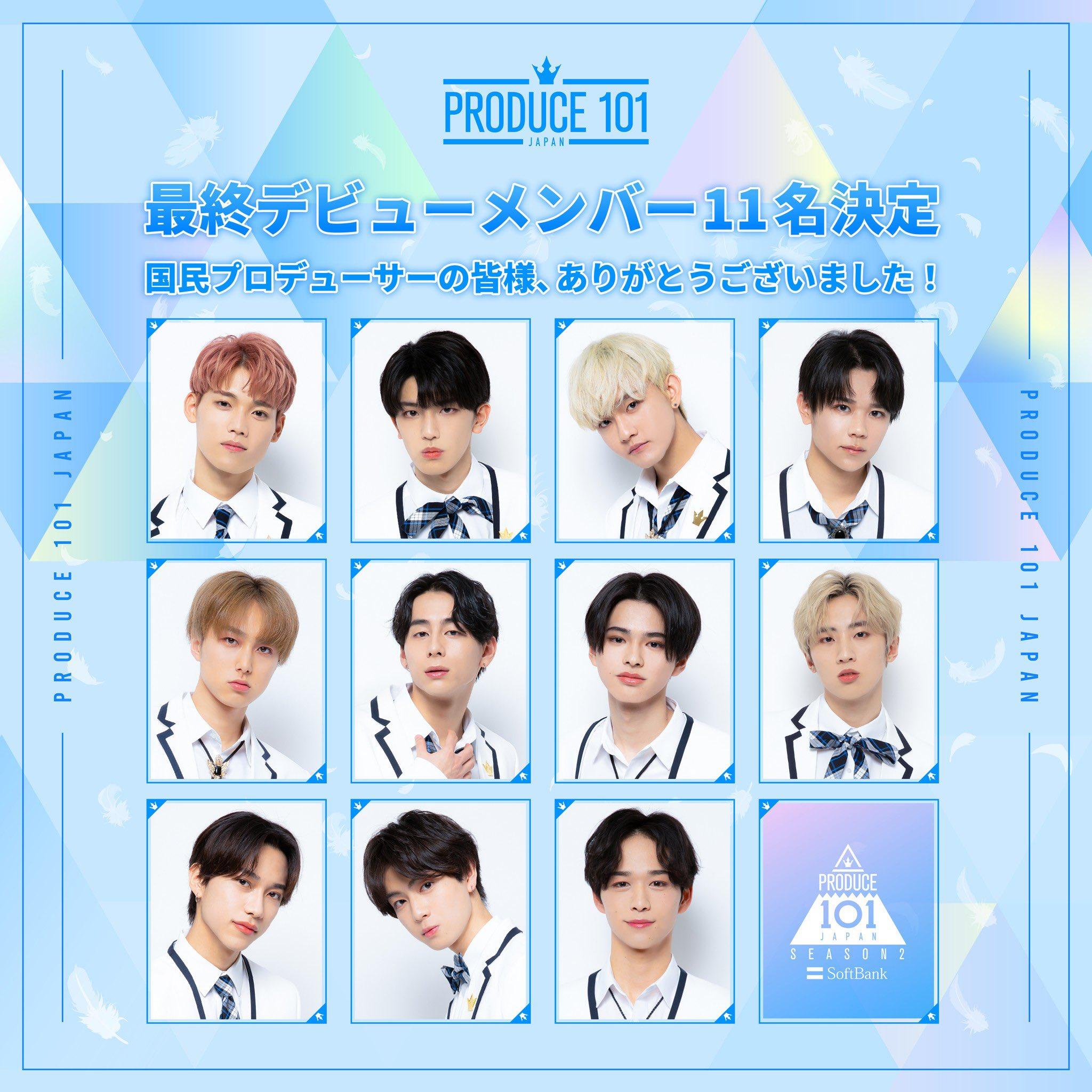 INIのメンバープロフィールをご紹介!『PRODUCE101 JAPAN SEASON2』からついにデビュー!